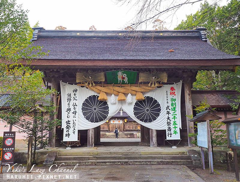 熊野本宮大社9.jpg