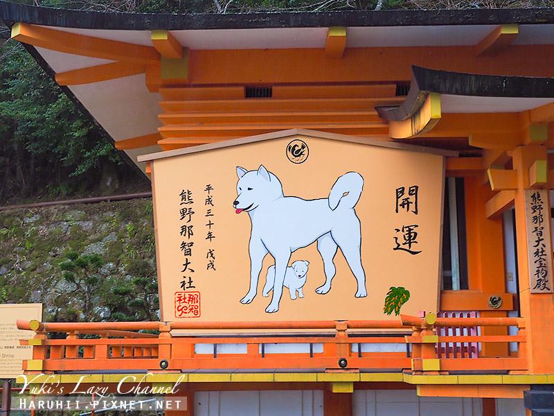 熊野那智大社3.jpg