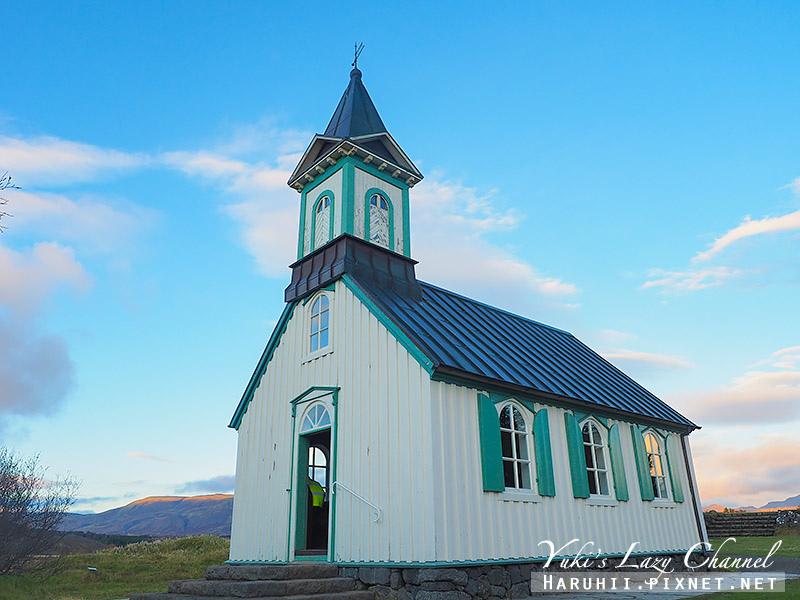 辛格韋德利國家公園 Þingvellir15