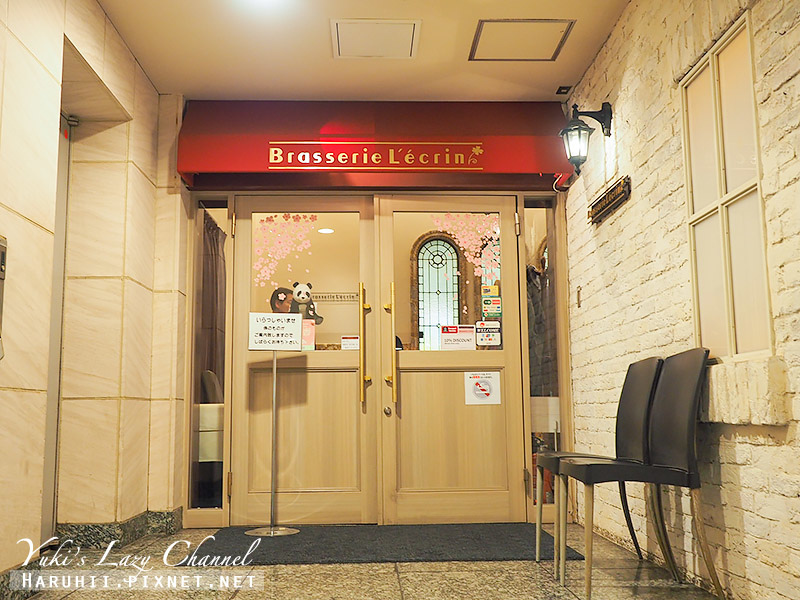 上野ATRE 平價法式料理Brasserie Lecrin.jpg