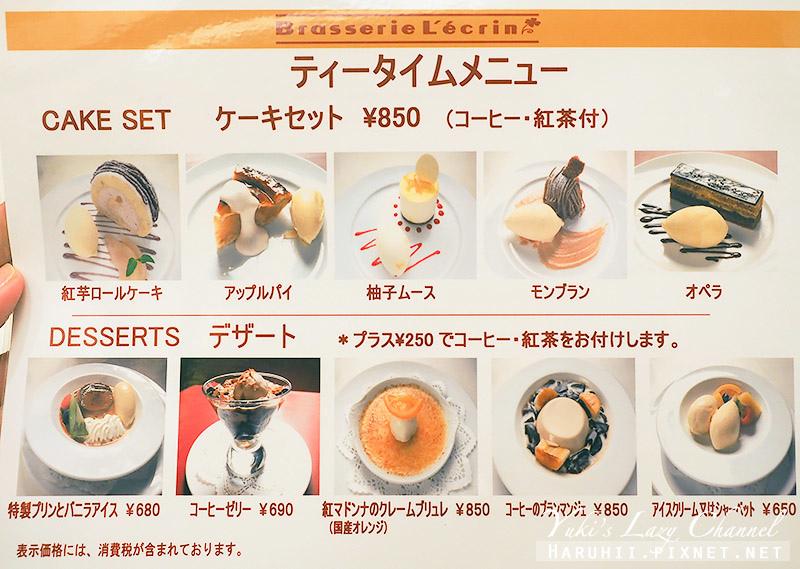 上野ATRE 平價法式料理Brasserie Lecrin2.jpg