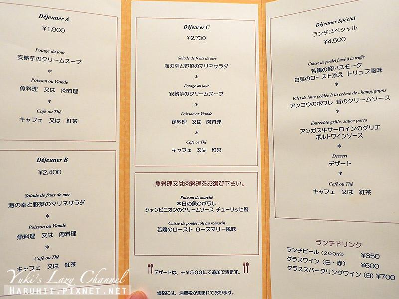 上野ATRE 平價法式料理Brasserie Lecrin1.jpg
