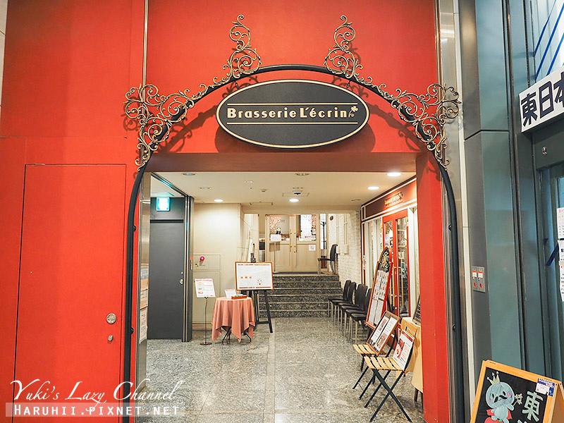 上野ATRE 平價法式料理Brasserie Lecrin3.jpg