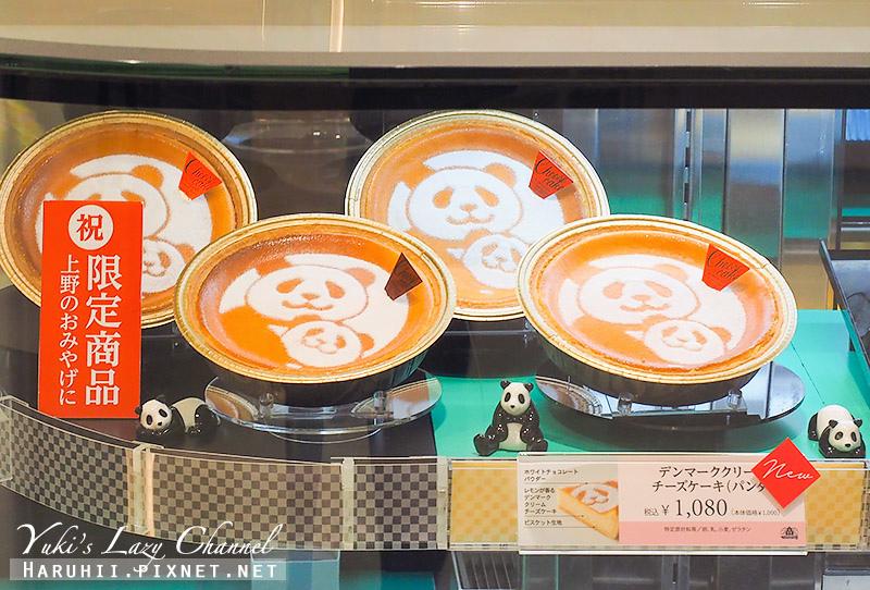 上野Atre41.jpg