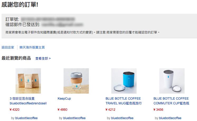 日本網購樂一番轉運10.png