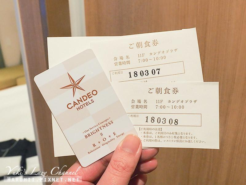 東京新橋光芒飯店Candeo Hotels Tokyo Shimbashi4.jpg