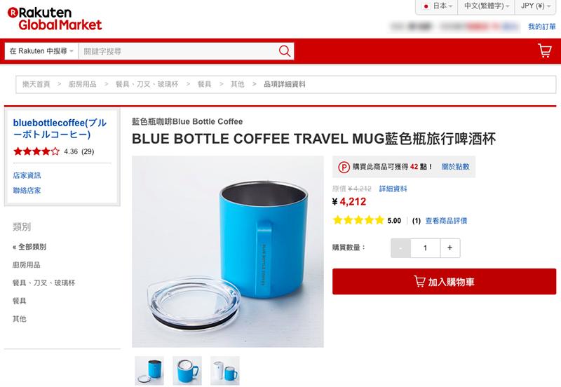 日本網購樂一番轉運7.png