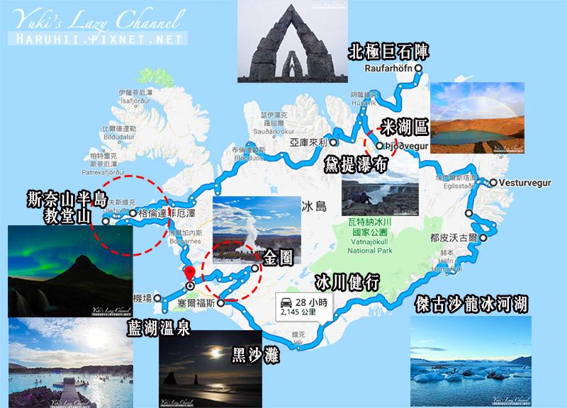 冰島環島.jpg