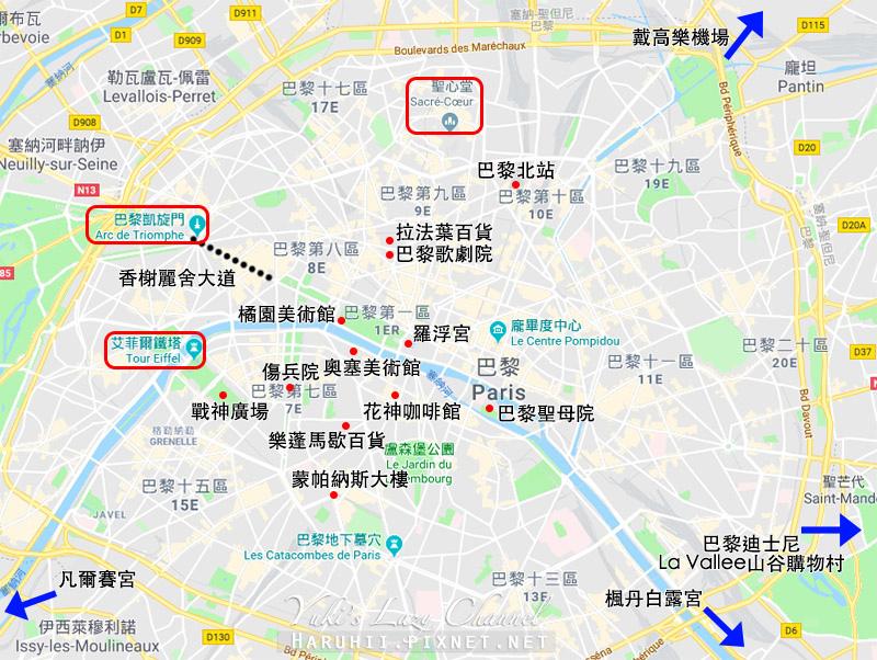 巴黎地圖.jpg