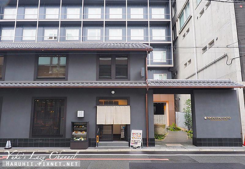 東急Stay京都兩替町通Tokyu Stay Kyoto Ryougaemachi-Dori.jpg