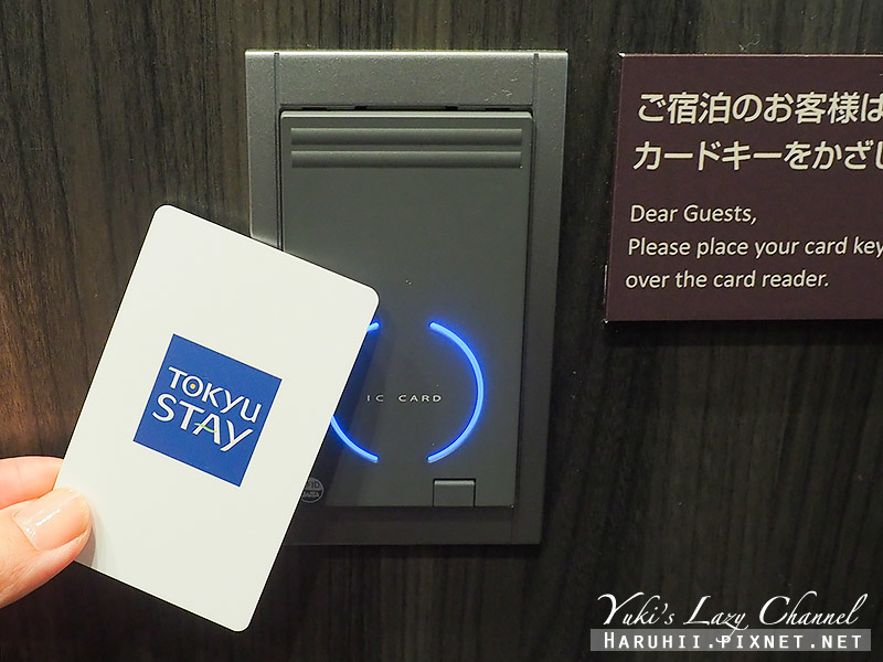東急Stay京都兩替町通Tokyu Stay Kyoto Ryougaemachi-Dori13.jpg