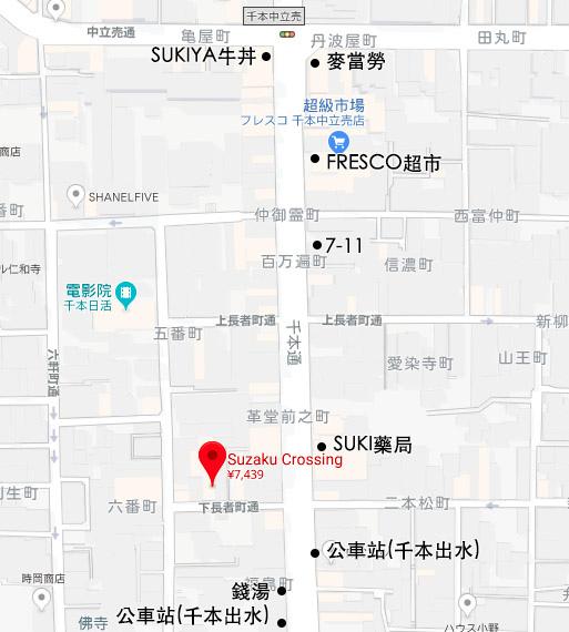 朱雀館公寓Suzaku Crossing.jpg