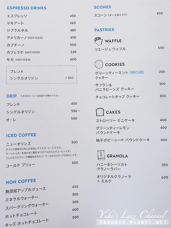 京都Blue Bottle Coffee藍瓶咖啡18.jpg