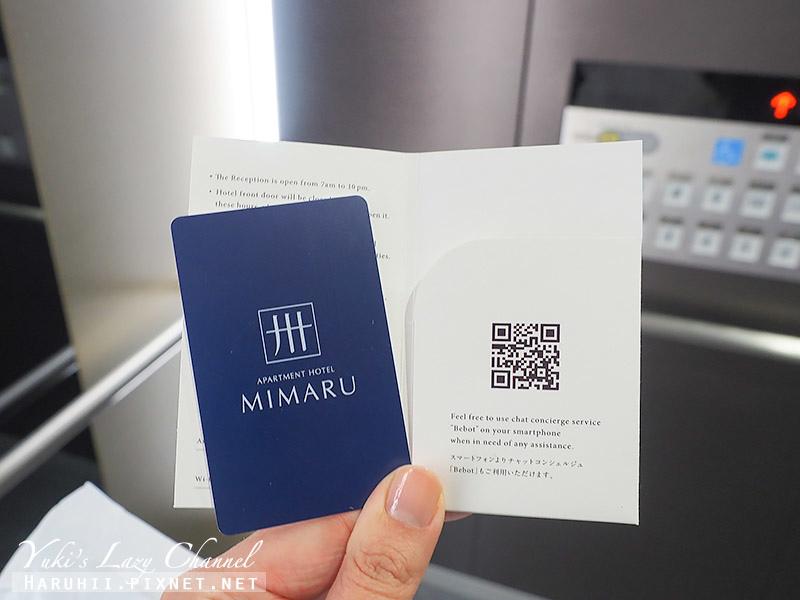 MIMARU京都 堀川六角 飯店式公寓6.jpg