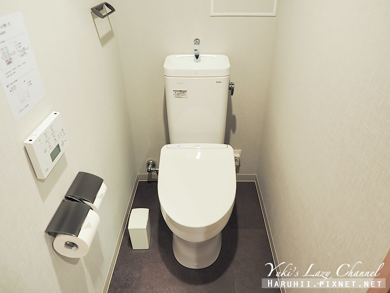 MIMARU京都 堀川六角 飯店式公寓31.jpg