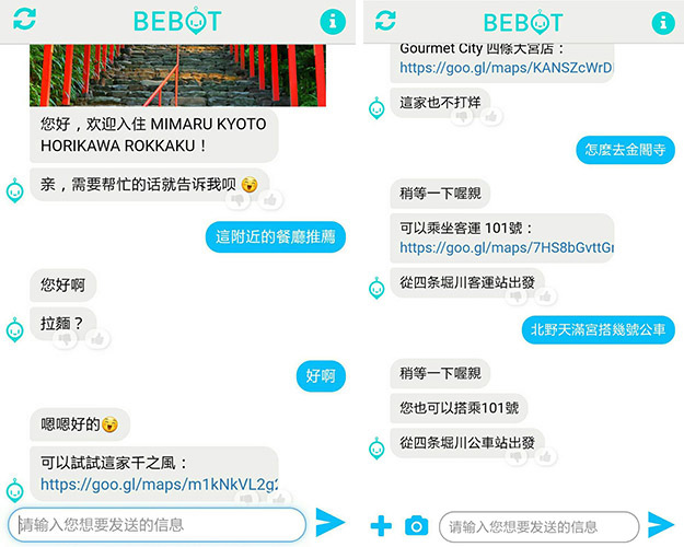 bebot.jpg
