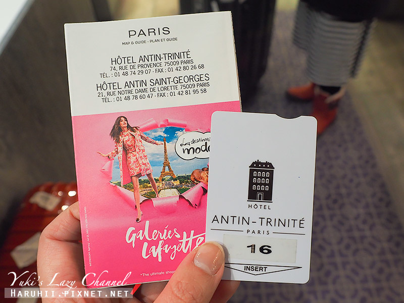 Hotel Antin Trinite安庭特里尼特飯店1.jpg