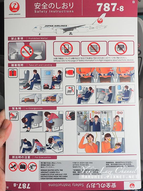 日航台北大阪JL816 12.jpg