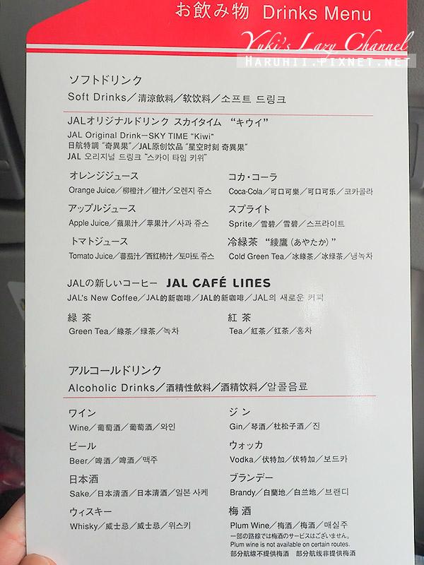 日航台北大阪JL816 14.jpg
