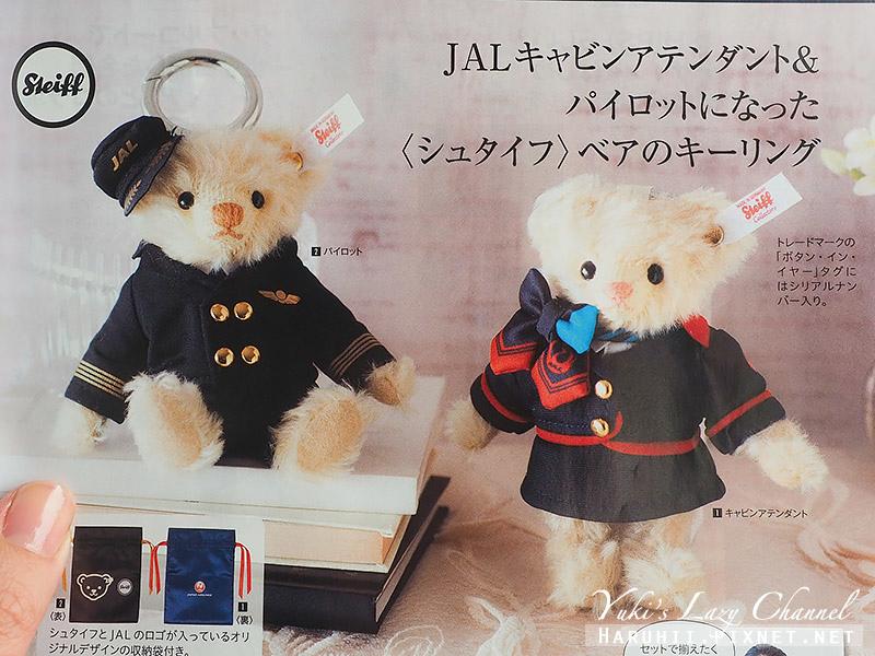 日航台北大阪JL816 18.jpg