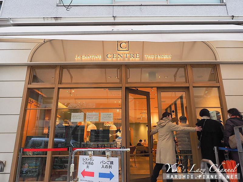 銀座Centre the Bakery2.jpg