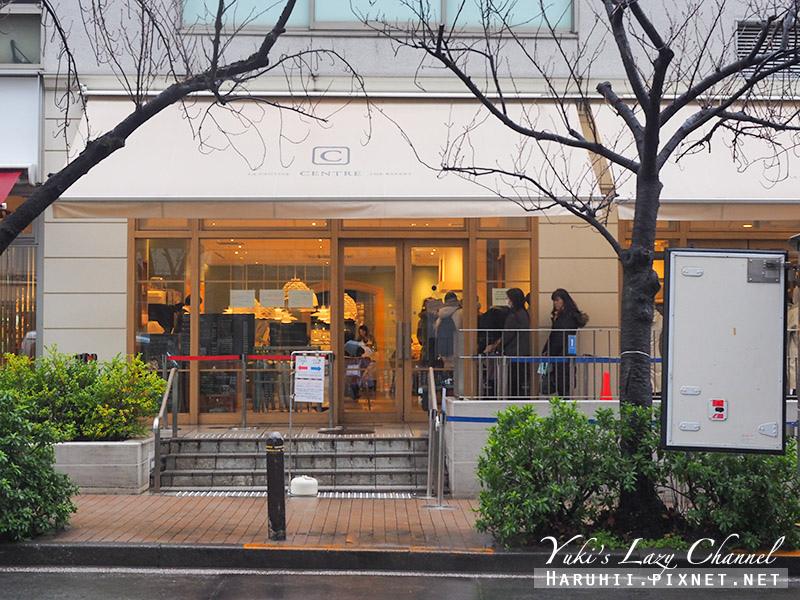 銀座Centre the Bakery1.jpg