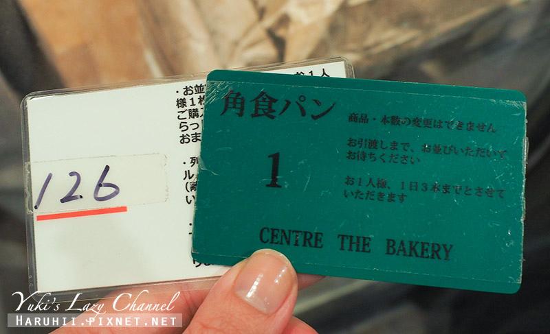銀座Centre the Bakery7.jpg