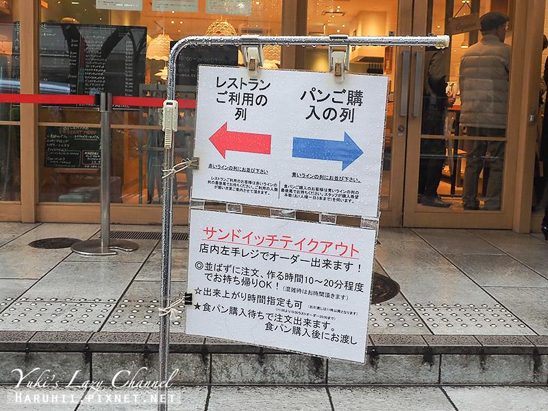銀座Centre the Bakery9.jpg