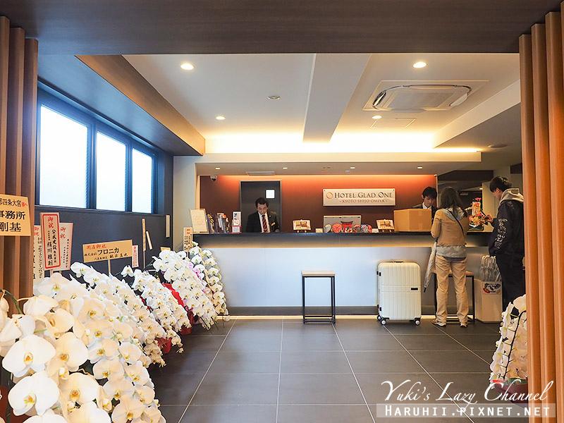 京都大宮格雷德萬飯店Hotel Gladone Kyotoshijo Omiya24.jpg