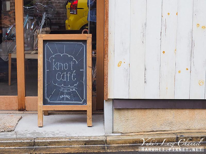 knot cafe2.jpg