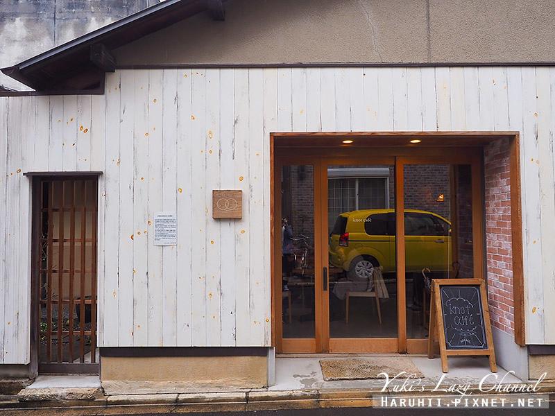 knot cafe3.jpg