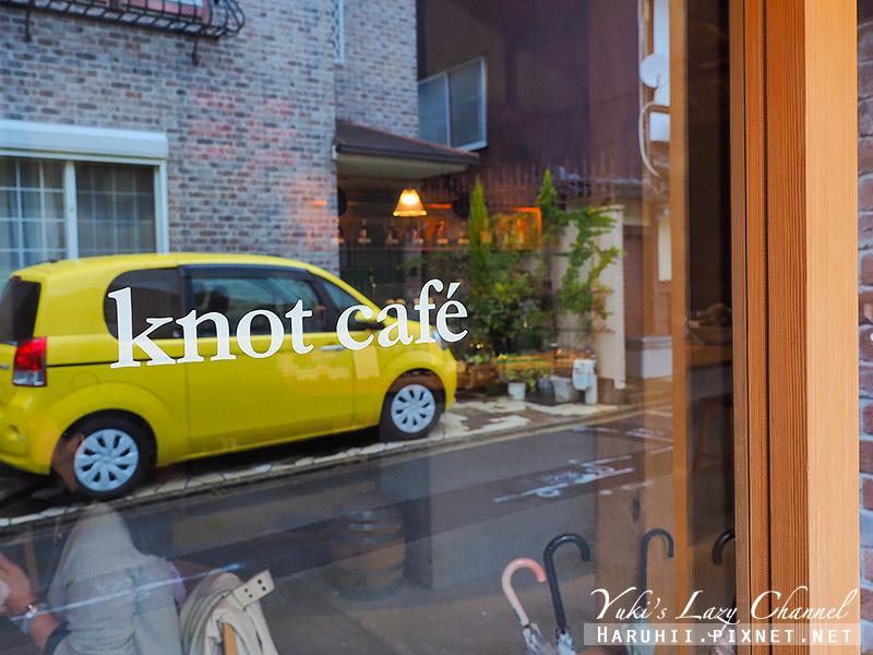 knot cafe4.jpg