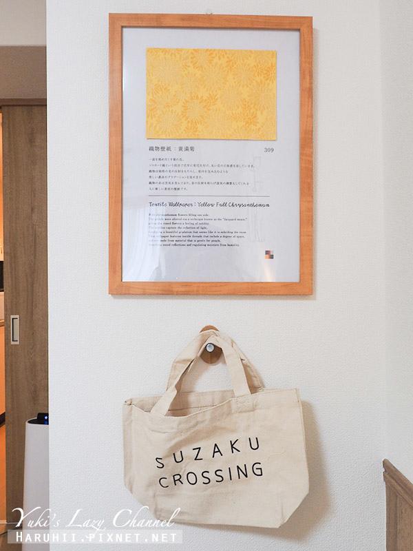 Suzaku Crossing朱雀館公寓34.jpg
