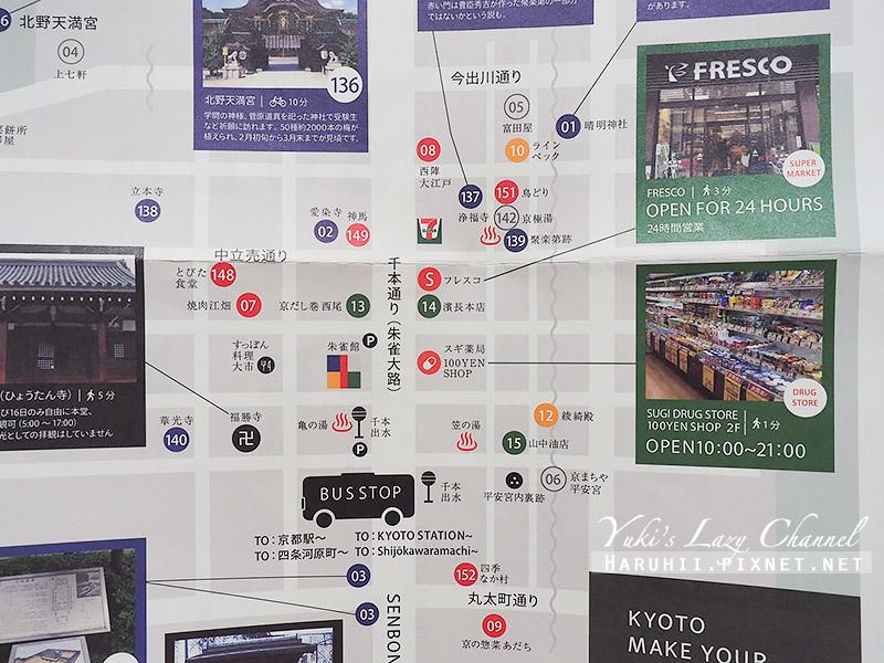 Suzaku Crossing朱雀館公寓35.jpg