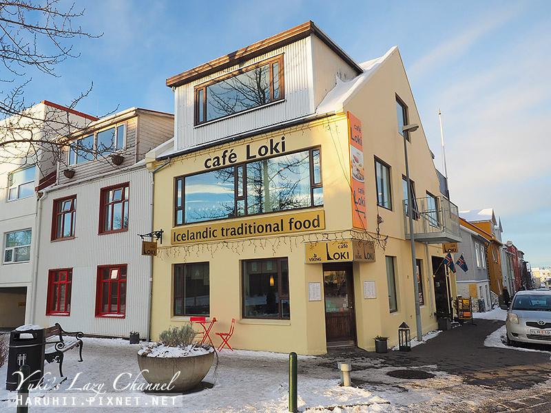 Cafe Loki.jpg