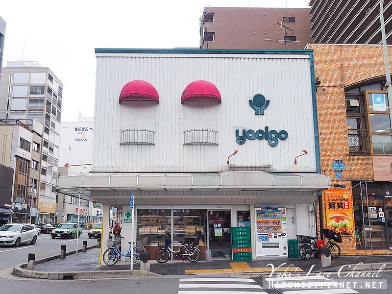 Yaoiso水果三明治2.jpg