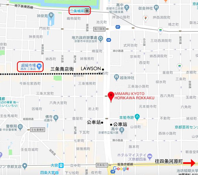 MIMARU京都 堀川六角 飯店式公寓