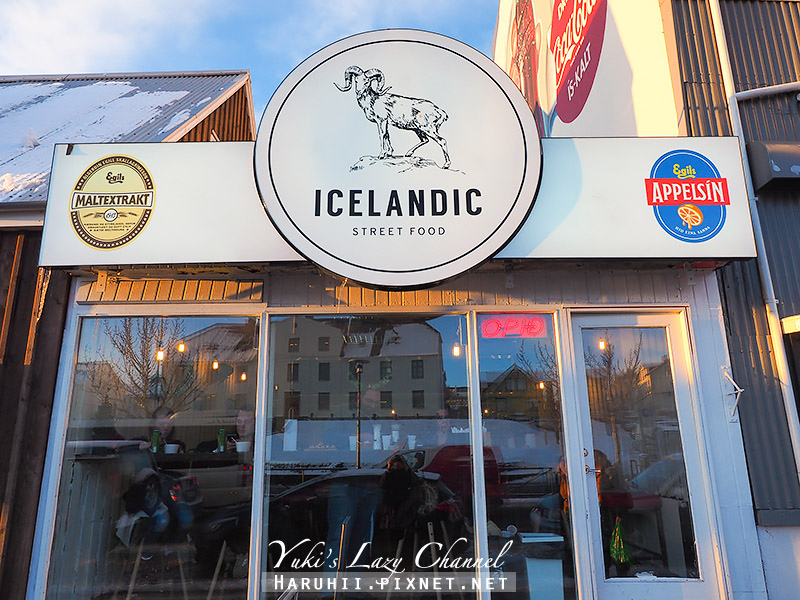 Icelandic street food.jpg