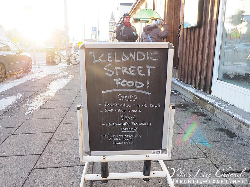 Icelandic street food1.jpg