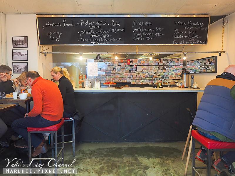 Icelandic street food2.jpg