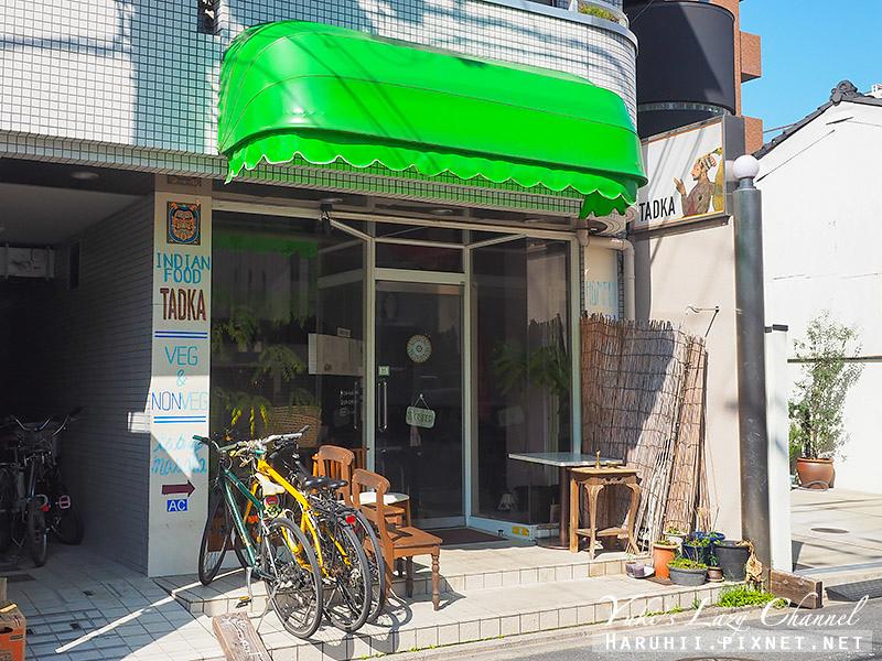 京都印度咖哩TADKA.jpg