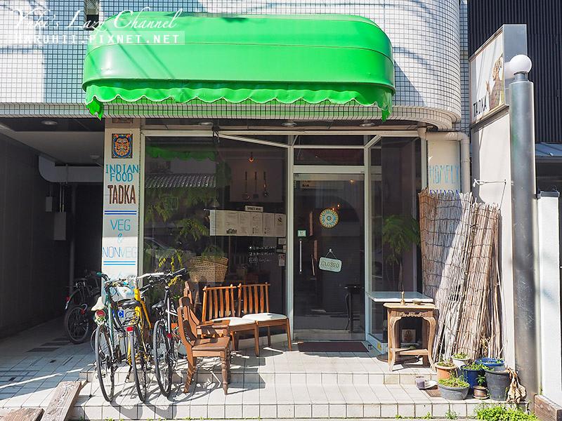 京都印度咖哩TADKA9.jpg