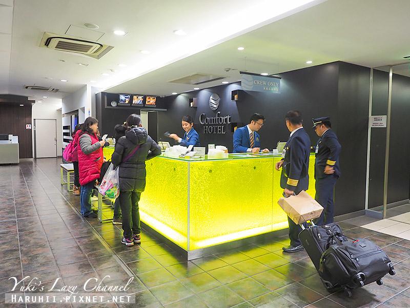Comfort Hotel中部國際機場飯店4.jpg