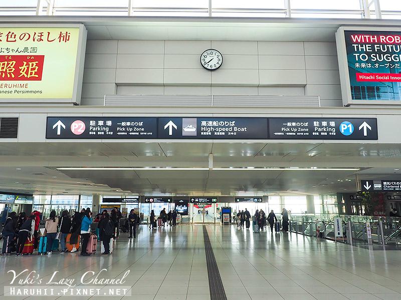 Comfort Hotel中部國際機場飯店23.jpg