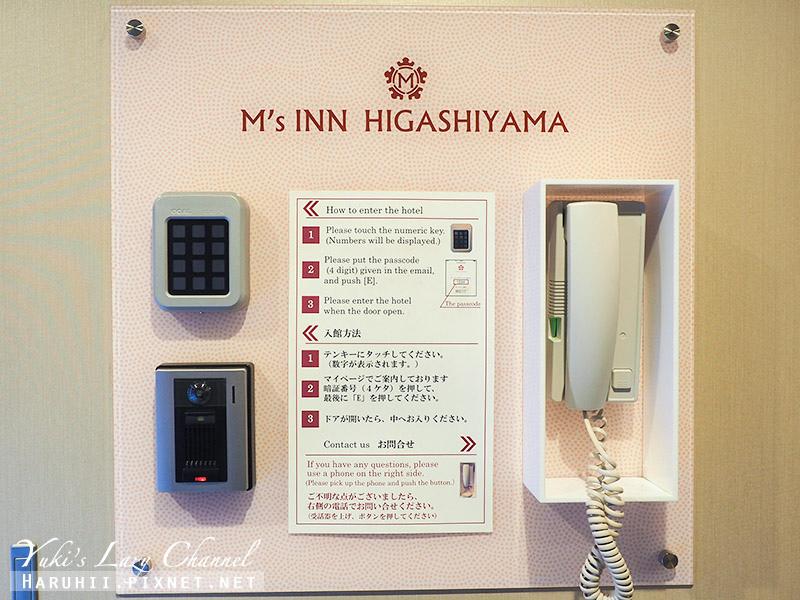 M's Inn東山7.jpg