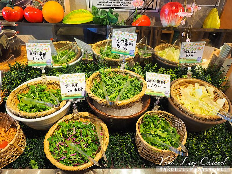 都野菜賀茂2.jpg