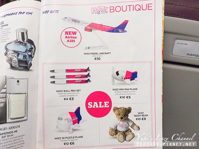 WizzAir17.jpg
