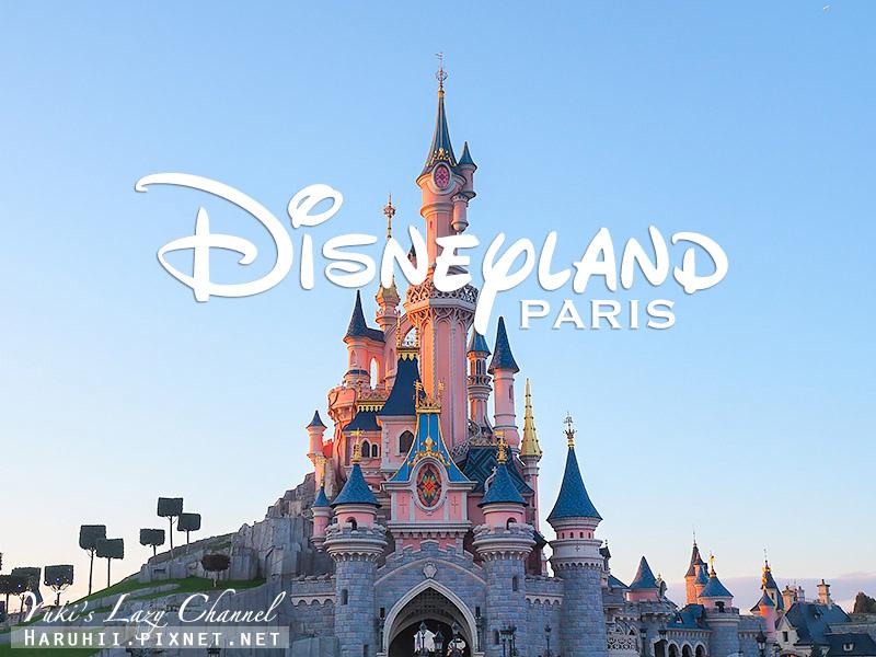 巴黎迪士尼樂園 Paris Disneyland .jpg