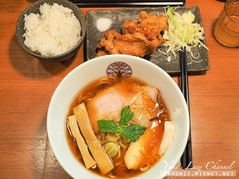 拉麵Touhichi らぁ麺 とうひち8.jpg
