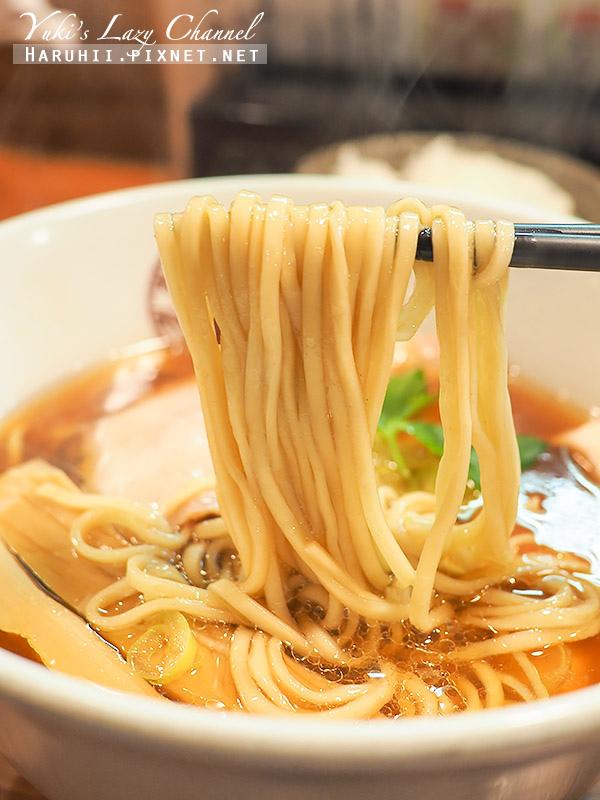 拉麵Touhichi らぁ麺 とうひち13.jpg